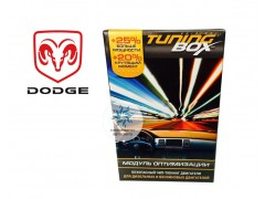 Чип тюнинг двигателя TuningBox для Dodge