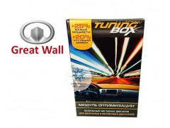 Чип тюнинг двигателя TuningBox для Great Wall