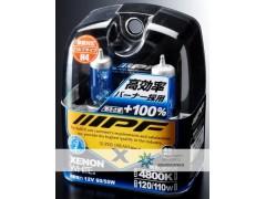 Газонаполненные лампы IPF H8 VH85 35W Xenon White 4800K +100%