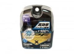 Газонаполненные лампы IPF H3 VH35 55W Xenon White 4800K +100%