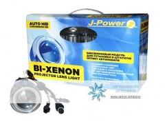 Биксеноновые линзы J-Power 3G