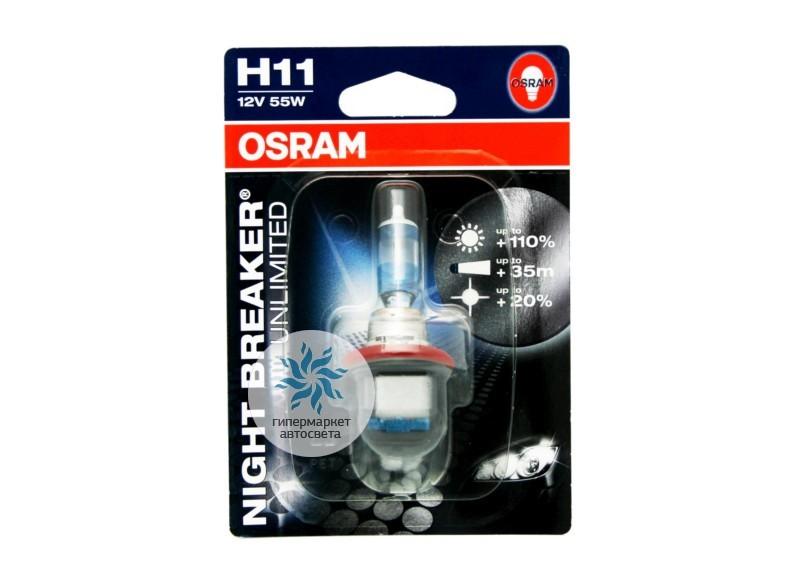 osram h11 64211nbu night breaker. Black Bedroom Furniture Sets. Home Design Ideas