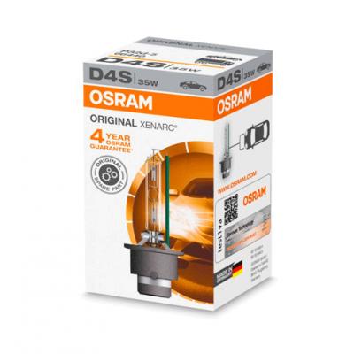 Ксеноновая лампа Osram D4S 66440CLC Xenarc Classic 4200K