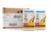 Ксеноновая лампа D2S Philips Xenon Vision - 85122VIS1, 85122VIС1