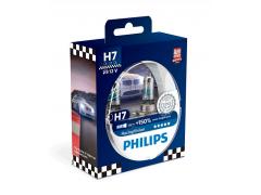 Набор галогеновых ламп Philips H7 12972RVS2 Racing Vision +150%