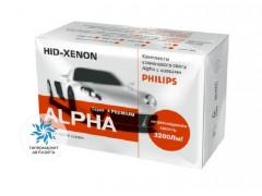 Биксенон Alpha Premium Z-7