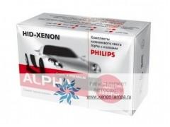 Ксенон Alpha Premium Z-7