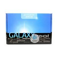 Ксенон Galaxy Slim
