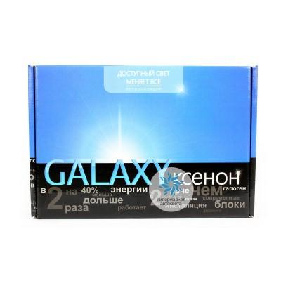 Биксенон Galaxy Slim