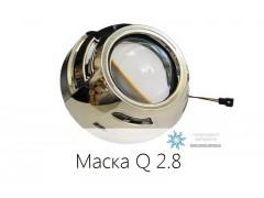 Маска Q 2.8