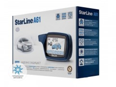 Автосигнализация StarLine А 61