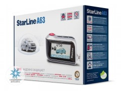 Автосигнализация StarLine А 63