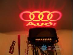 Проектор на бампер с логотипом Audi