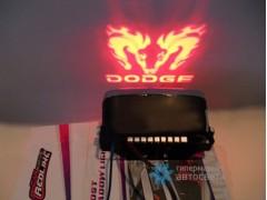Проектор на бампер с логотипом Dodge