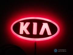 LED шильдик для Киа (Kia)