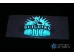"""Эквалайзер на заднее стекло """"BodyBuilding"""""""