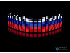 """Эквалайзер на заднее стекло """"Флаг РФ"""""""