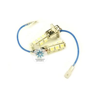 Лампа светодиодная в ПТФ H3 9SMD