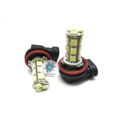 Лампа светодиодная в ПТФ H8 18SMD
