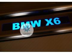 Накладки на пороги с подсветкой BMW X6