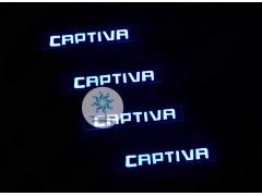 Накладки на пороги с подсветкой Chevrolet Captiva