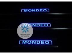 Накладки на пороги с подсветкой Ford Mondeo