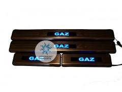 Накладки на пороги с подсветкой GAZ