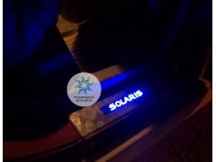 Накладки на пороги с подсветкой Hyundai Solaris