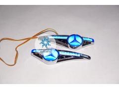 Светодиодный поворотник с логотипом Mercedes