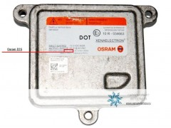 Блок розжига Osram D3S 35XT6-S-D3/12V