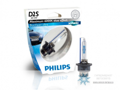 Ксеноновая лампа Philips D2S 85122BVC1 BlueVision Ultra 6000K Original