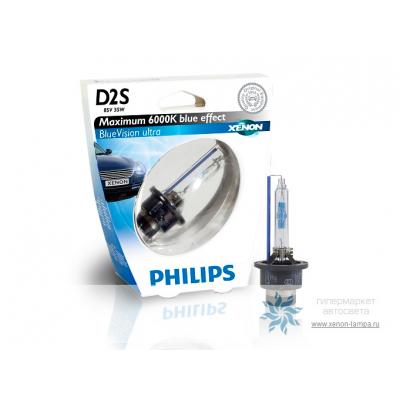 philips d2s 85122bvc1 bluevision ultra. Black Bedroom Furniture Sets. Home Design Ideas