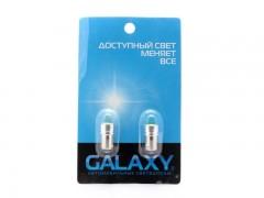 Набор светодиодов Galaxy BA15S R5W 1156 1SMD 1W (2 шт.)