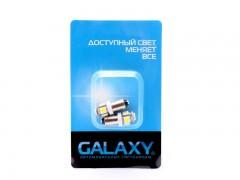 Набор светодиодов Galaxy BA9S W6W 5050 5SMD 1W (2 шт.)