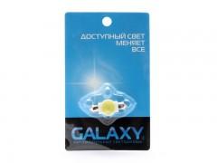Набор светодиодов Galaxy C5W 5050 1SMD 1.5W (2 шт.)