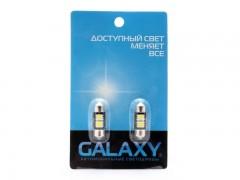 Набор светодиодов Galaxy C5W 5050 2SMD 0.4W canbus (2 шт.)