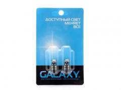 Набор светодиодов Galaxy T10 W5W 1SMD 0.2W canbus (2 шт.)