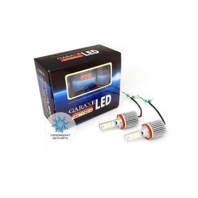Набор светодиодов Garaxe GX H8/H11/H16 4300K