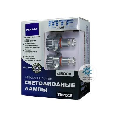 Набор светодиодов MTF-Light 12/24В, PSX24W, 4500К BL