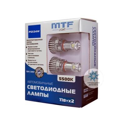Набор светодиодов MTF-Light 12/24В, PSX24W, 5500К BL