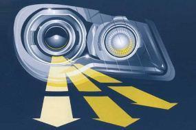 Освещение транспортного средства