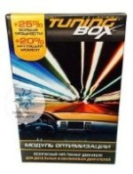Инновационный TuningBox – главные достоинства