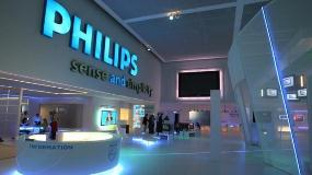 История компании Philips