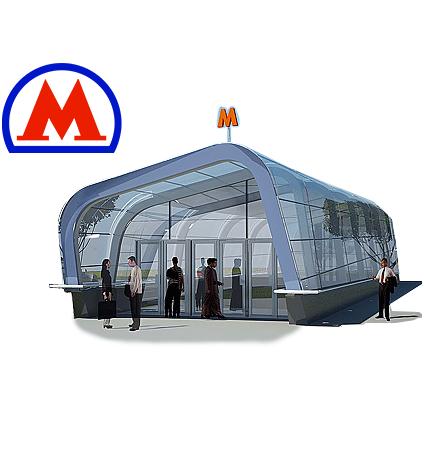 Доставка до станции метро (200 рублей)