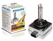 Особенности Philips D5S