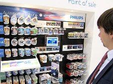 Продукция компании Philips