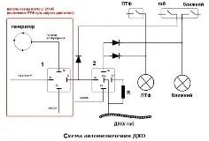 включение фар при запуске двигателя схема