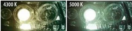Что лучше светит: ксенон в 4300 К или же в 5000 К?
